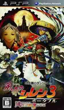Descargar Fushigi-No-Dungeon-Fuurai-No-Shiren-3-Portable-JAP-Poster.jpg por Torrent